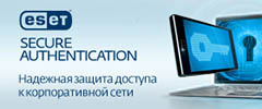 ESET Security Autentication